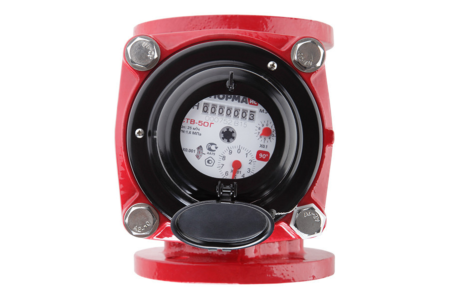 Buy Counter of STV-50GI water