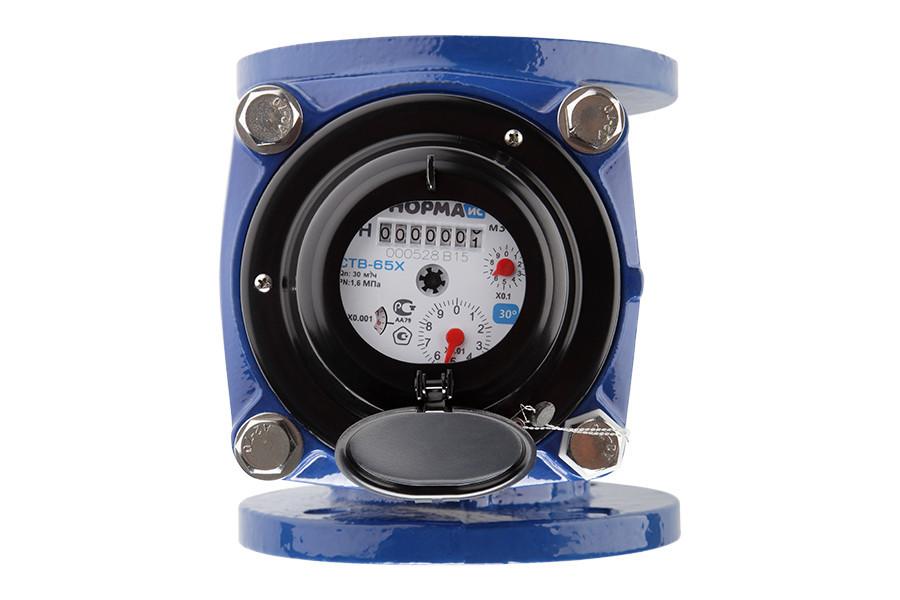 Buy Counter of STV-65HI water