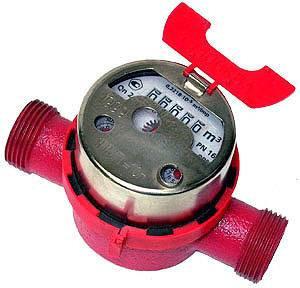 Buy Counter of SKB-25 water