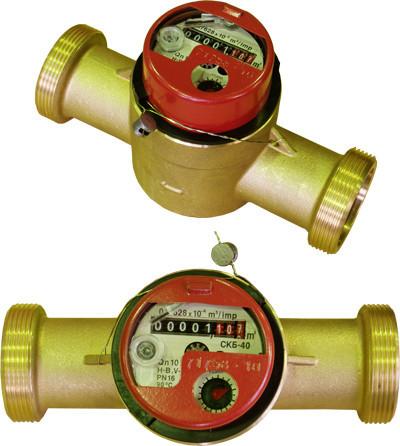 Buy Counter of SKB-40 water