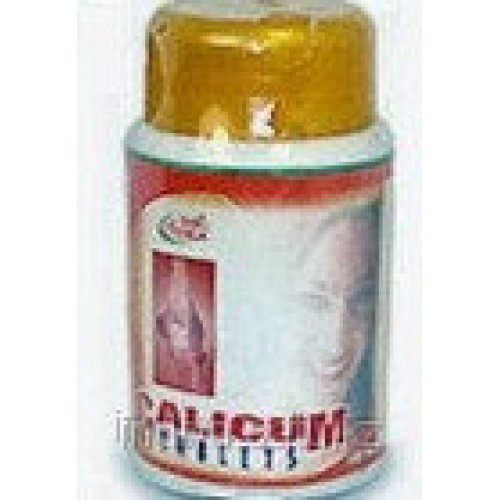 Кальций, 100 таб. Calicum, Shri Ganga, для интенсивного восполнения дефицита кальция