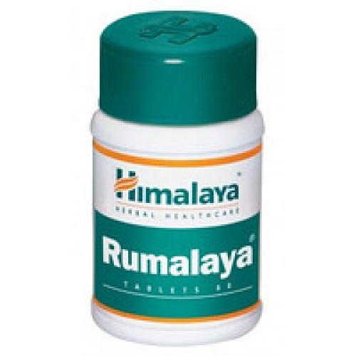 Румалая  (Rumalaya Himalaya) ,противовоспалительное и обезболивающие средство, 60 таб