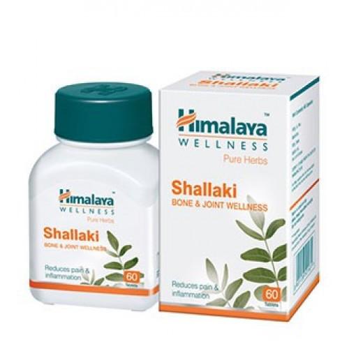 Шаллаки  (Shallaki Himalaya), 60 таб, в аюрведе применяется для лечения артритов, артрозов, атеросклерозов