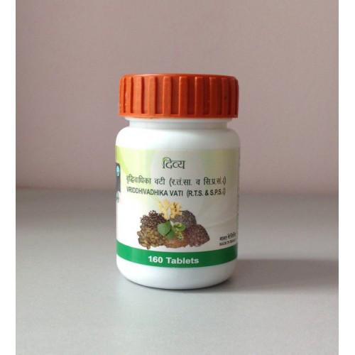 ВРИДХИВАДИКА ВАТИ ДИВЬЯ (DIVYA VRIDHIVADHIKA VATI), аюрведический препарат для лечения грыжи