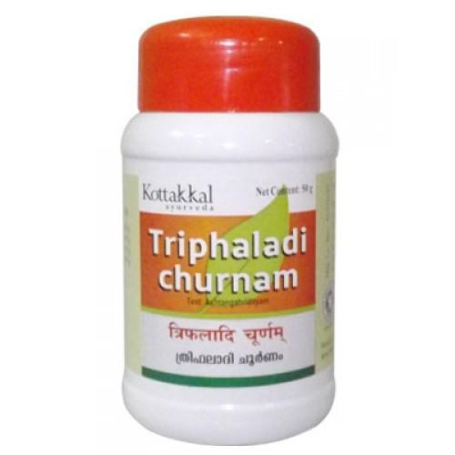 Трифалади чурна 50 грамм, Коттаккаль Арья Вайдья Сала ( Thriphaladi Choornam Kottakkal AVS)