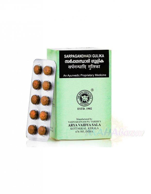 Сарпагандхади Гулика, Sarpagandhadi Gulika, 100 tabs. натуральное средство, используемое для понижения давления.
