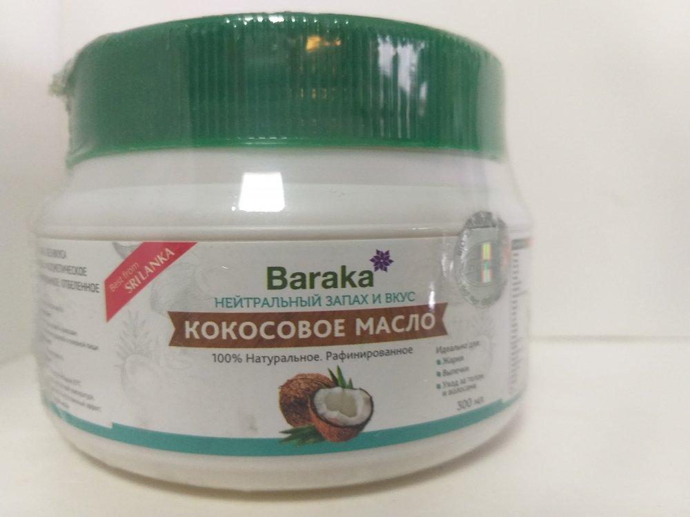 BARAKA. Кокосовое масло Барака , 300 мл