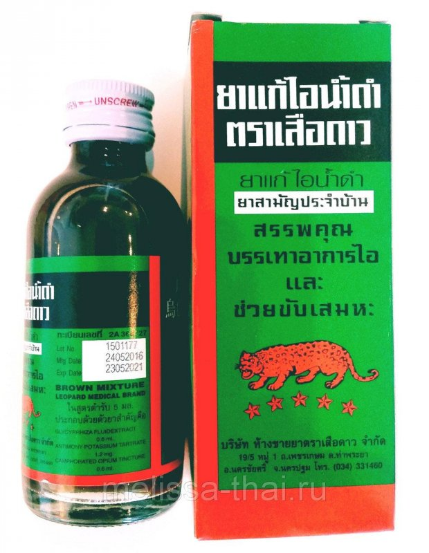 Тайская микстура от кашля Леопард (Leopard Brown Mixture), 120 мл