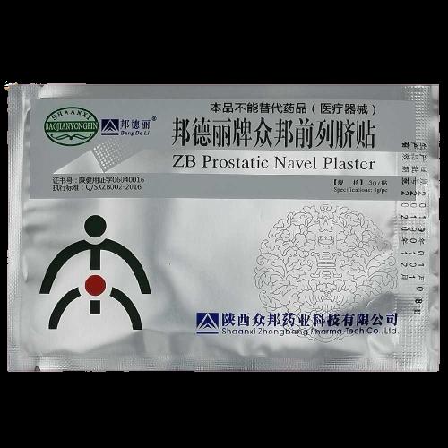 """Урологический пластырь """" Prostatic Navel Plaster """" для лечения простатита"""