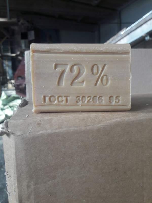 Мыло хозяйственное 72%, цена 46 тг. , купить в астане — satu. Kz (id.