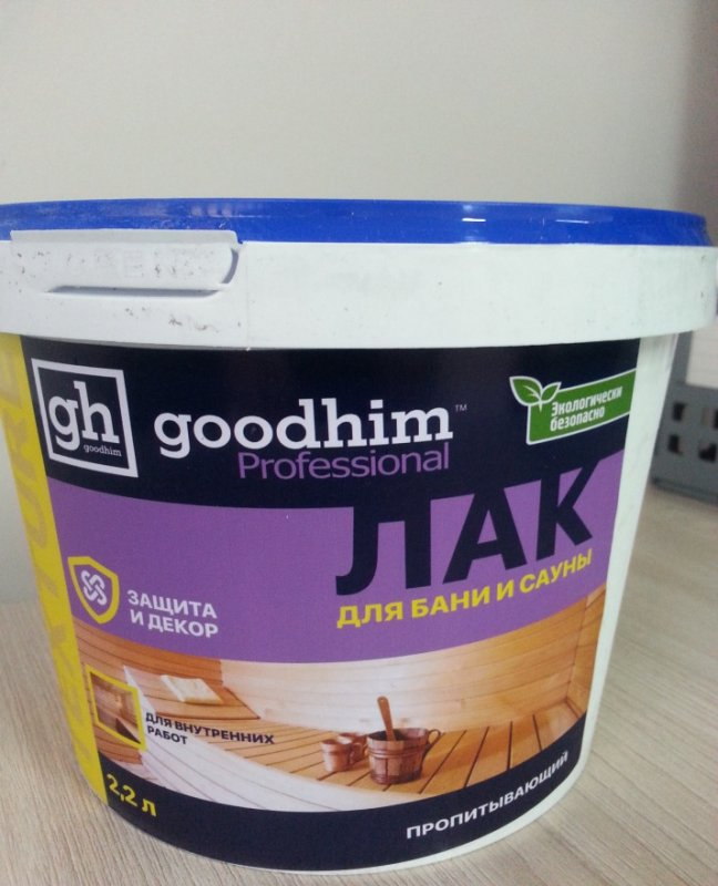 Buy Varnish for baths and saunas Russia