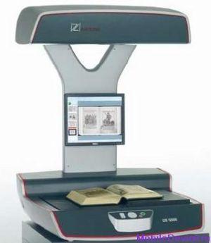 Купить Сканер книжный серии OS 12000