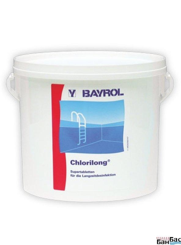 Химия для бассейнов Chlorilong Bayrol (Хлорилонг) Германия