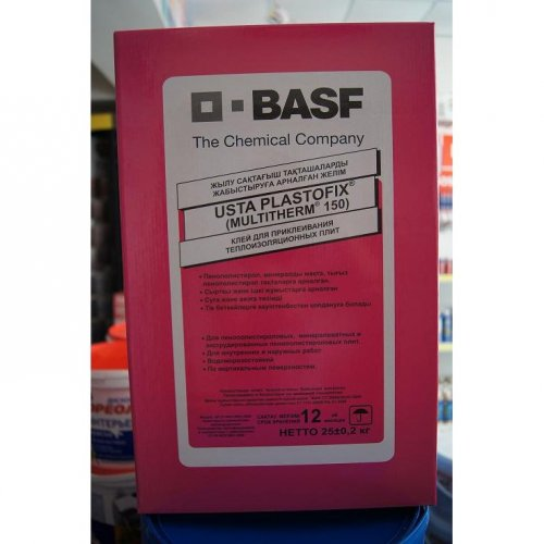 Купить USTA PLASTOFIX (Multitherm 150), Клей для теплоизоляционных плит