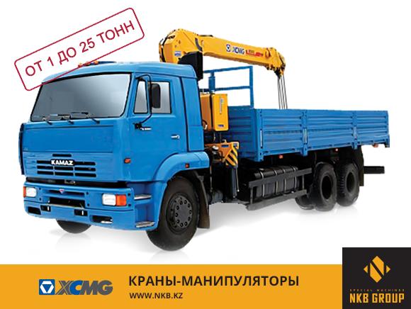 Buy The Krano-manipulyatorny XCMG installations, in Almaty, in Kazakhstan