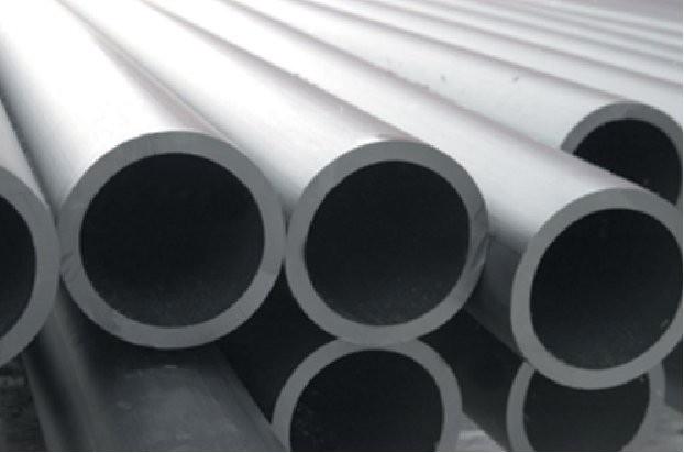 Купить Трубы для вода- газ- тепло- обеспечения