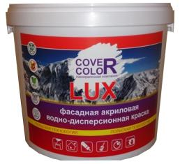 """Купить Водоэмульсия.Водоэмульсионная фасадная краска """"COVER COLOR"""""""