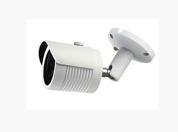 Всепогодная камера - 2.0 mpx - объектив 3.6mm - IR 30m