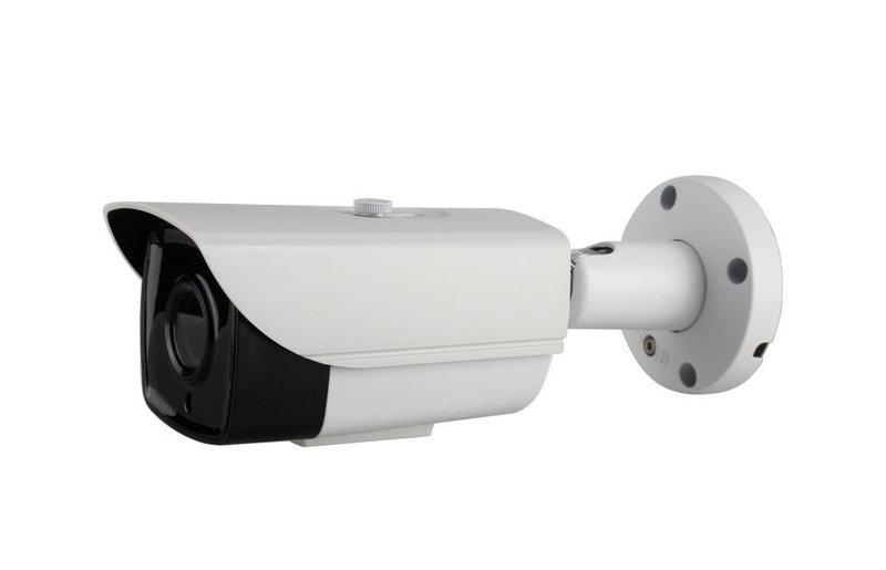Всепогодная камера - 1.0 mpx - объектив 2.8mm - IR 30m