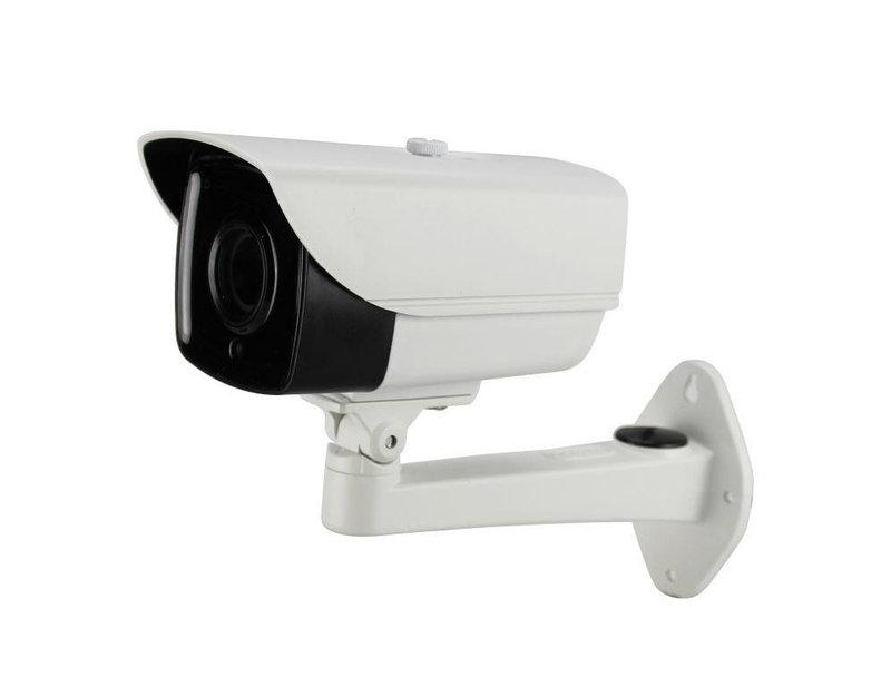 Всепогодная камера - 2.1 mpx - объектив 2.8mm - IR 30m