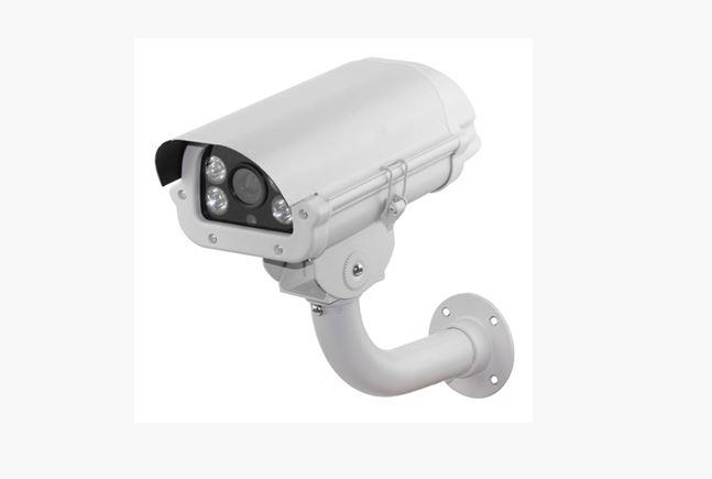 Всепогодная камера - 2.1 mpx - объектив 6-22mm - IR 80m