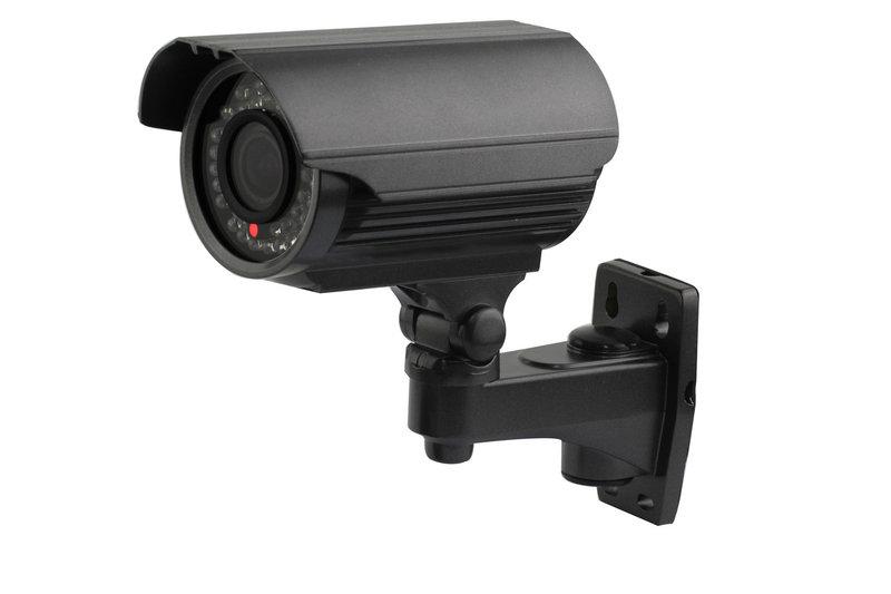 Всепогодная камера - 2.1 mpx - объектив 2.8-12mm - IR 40m