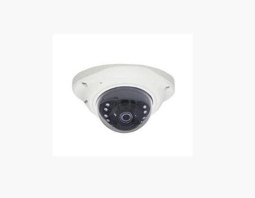 Купольная IP камера 2.0 mpx - объектив 3.6mm - IR 20m - Н264/H.265