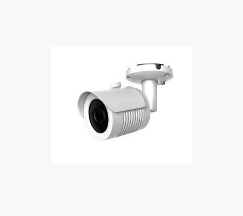 Всепогодная IP камера - 2.0 mpx - объектив 2.8mm - IR 30m - H264/H.265
