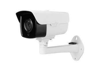 Всепогодная цифровая IP камера - 2.0 mpx - объектив 6mm - IR 40m - H.264/H.26
