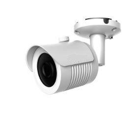 Всепогодная IP камера - 4.0 mpx - объектив 2.8mm - IR 30m - Н264/H.265