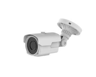 Всепогодная IP камера - 2.0 mpx - объектив 2.8-12mm - IR 60m - Н264/H.265