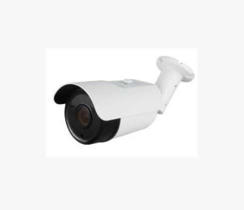 Уличная IP камера - 5.0 mpx - объектив 3.6mm
