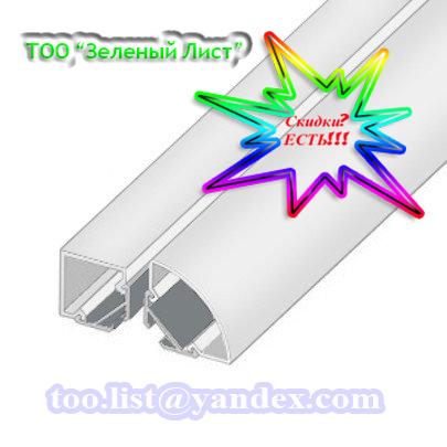 Купить Led светодиодный профиль ЛСУ Профиль лед алюминиевый, анодированный, цвет - серебро
