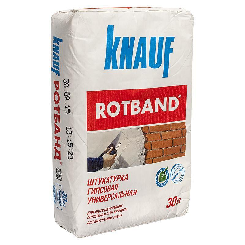 Купить Штукатурка Ротбанд Кнауф 30 кг