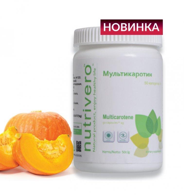 Биологически активная добавка к пище Мультикаротин