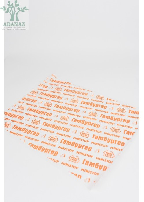 Купить Упаковочная бумага в листах