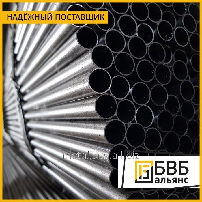 ASTM A106 Seamless Pipe BVB Alyans TOO