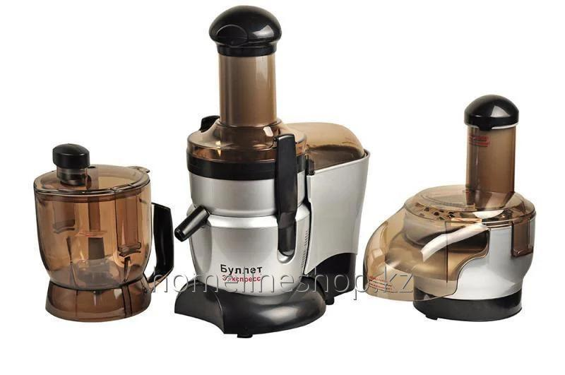 Buy BULLET EXPRESS Food Processor