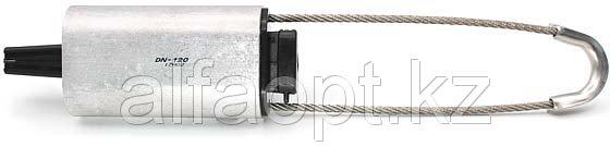 Зажим анкерный (DN 120)