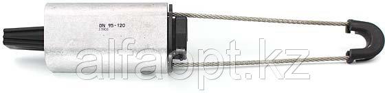Зажим анкерный (DN 95-120)