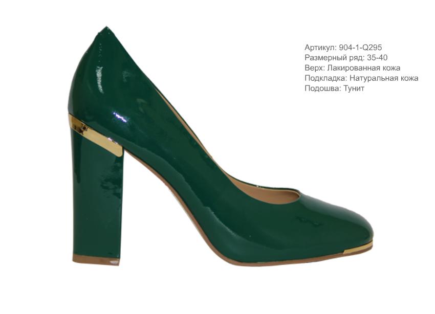 6e6472313 Обувь женская basconi купить в Актау