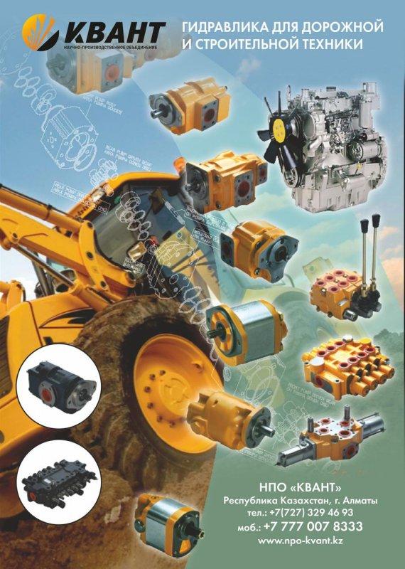 Купить Гидромотор на Caterpillar 140K, 336DL, PM-102, 521, 324ELN, 308E CR SB, 302.5C, 301.4C, 980H, D 9 R, CS56