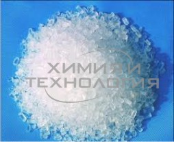 Buy Magnesium sulfate