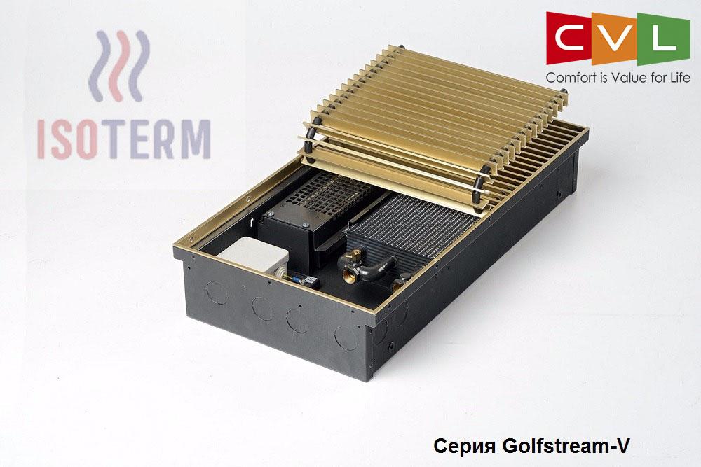 Купить Внутрипольные конвекторы GOLFSTREAM - V