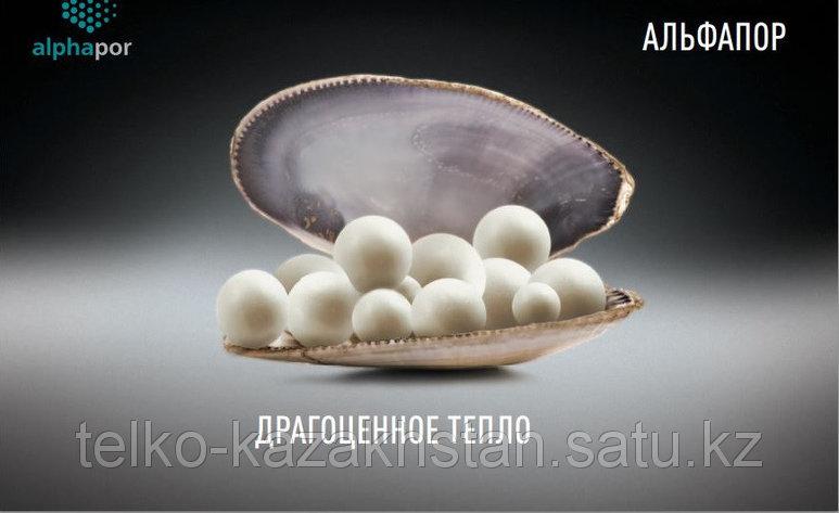 Полистирол вспенивающийся (самозатухающий) АЛЬФАПОР 401