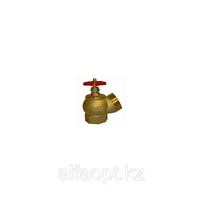 Вентиль латунный пожарный угловой 125гр.КПЛ-1 Ду 50 PN16 муфта-штуцер, АПГ