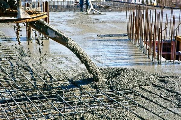Купить бетон м 20 цементный раствор пропорции без щебня