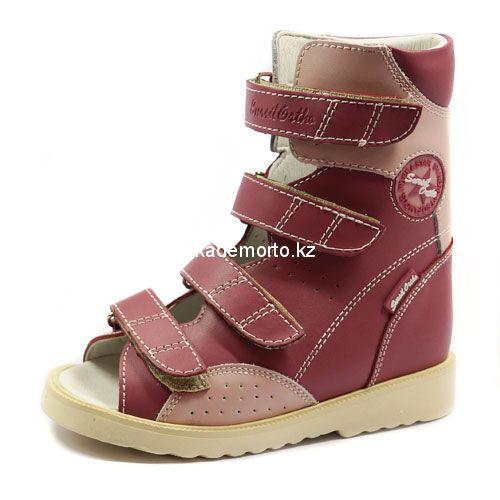 Buy Orthopedic footwear