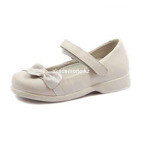 Купить Ортопедическая обувь, Сурсил, белый 33-300