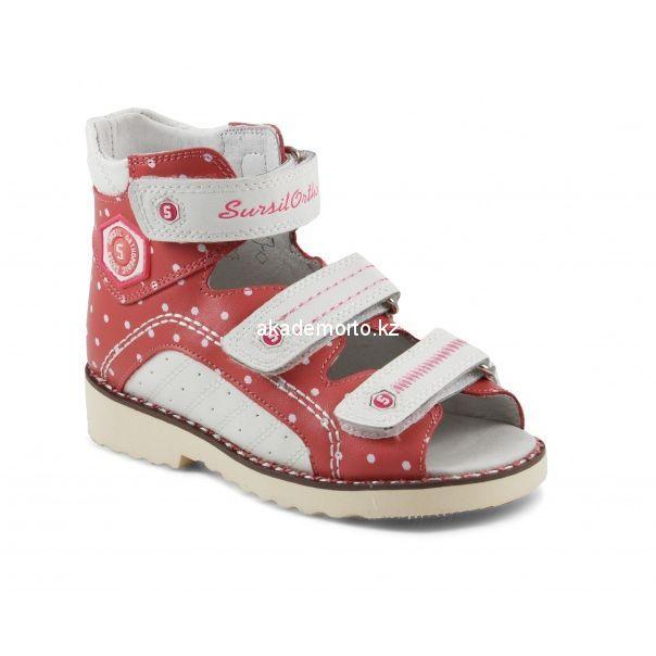 Купить Ортопедическая обувь Сурсил, розовый/белый 15-245M